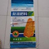 China-preiswerter pp. gesponnener Beutel für Mais, Düngemittel, Kleber, Nahrung