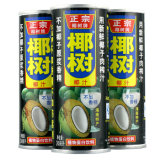 Línea completa de jugo de fabricación de latas de coco