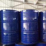 1、2-Octanediol CAS 1117-86-8年