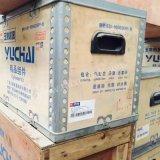 Kit del cilindro del motore di Yuchai per le parti di motore originali di Yuchai