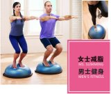 Fitness Gym Equipment Club, Two Color Medicine Ball