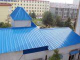 Roofing/PPGI/PPGLのための波形の鋼板