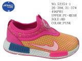 Провод фиолетового цвета и сетчатый верх детские спортивные акции обувь