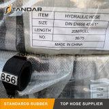 Gewundener hydraulischer Hochdruckgummischlauch