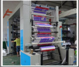 Impresora de alta velocidad de Flexo de 8 colores para el rodillo de papel (NX-B 8800)