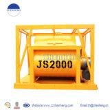 Js 새로운 쌍둥이 샤프트 중국 (JS500-3000)에서 전기 구체 믹서 기계 공급자