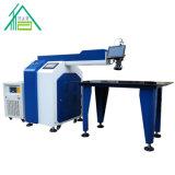 한숨 편지를 위한 고성능 300W/450W/500W 섬유 Laser 용접 기계