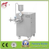 Gjb7000-25ミルク力の高圧のホモジェナイザー