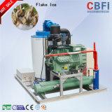 新しい広州の速い冷却するか、または塩水の薄片の製氷機