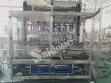 Máquina de rellenar automática del champú y de la loción
