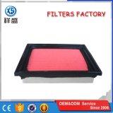 Filtro de ar da fonte 16546-41b00 16546-Ou800 Ay120-Ns005 16546-Ax600 da fábrica para Nissan
