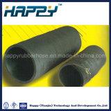 Manguito de goma hidráulico flexible de la succión R4 y de la descarga