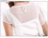 Летом новые темперамент дамы Flounced Net пряжи склейки сарафан короткое замыкание женщин кофта блуза для изготовителей оборудования на заводе в Гуанчжоу