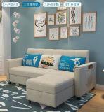 Meubles de Ruierpu - meubles chinois - meubles de chambre à coucher - meubles d'hôtel - meubles à la maison - meubles tapissés par capitonnage - bâti de sofa