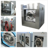 Hôtel Laverie Machine à laver / Lave linge Machine à laver / Commercial Washer Price / Industrial Washer Extractor Machine