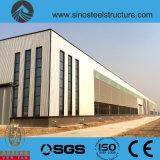 세륨 BV ISO에 의하여 증명서를 주는 강철 건축 공장 플랜트 (TRD-044)