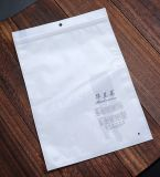 顧客デザインの工場供給の透過衣服の包装袋