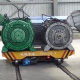製鉄所のための低電圧の企業の使用の電気処理のトロリー