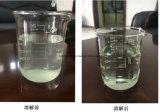 NPK 20-20-20の100%の水溶性肥料