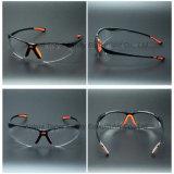 [أنتي-وف] نظّارات شمس رياضات أسلوب [غغّلس] ([سغ125])