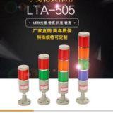 Pilotos del torno del CNC de la torre del LED (LTA505)