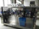 Автоматическое применение пестицидов жидкость горячее формование заполнение кузова машины