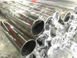 304L de Naadloze Pijp van het roestvrij staal, 304L de Buis van het Roestvrij staal