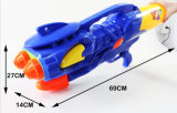 Pistolet à bille double en plastique de haute qualité 69cm Big Water Gun (10221491)