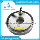 27Вт постоянного тока светодиодный индикатор сопла фонтан с корпусом из нержавеющей стали