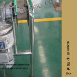 Автоматические бутылка воды пленки PE/машина упаковки бутылки сока
