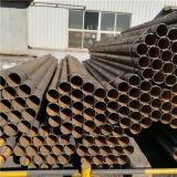 明白な端および油をさされた終わりを用いるYoufaのブランドASTM A500 A53 Q235B ERWの黒い鋼管