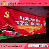 Bester konkurrenzfähiger Preis, der InnenP5 LED videowand mit örtlich festgelegter Installation bekanntmacht