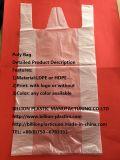 多Tシャツ袋手のLenthのハンドル袋のショッピング・バッグTF-17071301