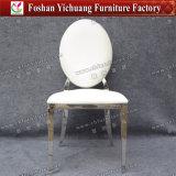 椅子(YC-ZS48)を食事する結婚披露宴のホテルのInfinitiのステンレス鋼