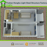 プレハブの贅沢な鋼鉄物質的な容器の家