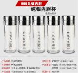 Серебряные чашка воды чашки 999 чисто серебряная с Серебр-Покрашенным здравоохранением