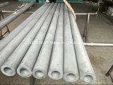 Barra vuota senza giunte dell'acciaio inossidabile (304)
