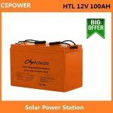 Cspower 12V100ah Gel-Batterie für Sonnenenergie-Speicher