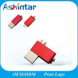 금속 회전대 USB Pendrive 소형 USB 지팡이 방수 OTG 전화 USB 섬광 드라이브