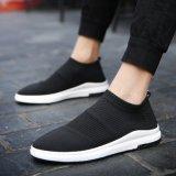 Le sport chausse des chaussures de loisirs
