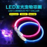 USB 재충전용 방수 빛난 실리콘 LED 개 목걸이