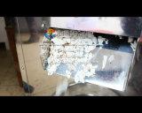 Машина арахиса /Industrial Slicer арахиса Fqp-300 отрезая, миндалина/Slicer гайки