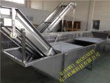 Usine de production de processus de purée et de purée de goyave