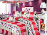 Gemaakt in China 100% Reeks van het Beddegoed van de Polyester de Microfiber Afgedrukte die voor Huis of Hotel wordt gebruikt