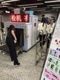 Grosses Gepäck, Gepäck, Ladung, Paket-Röntgenstrahl-Scanner für Flughafen