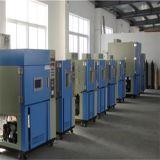 一定した温度および湿気の制御システムテスト区域