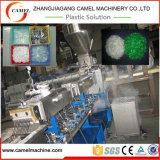 Machine de réutilisation en plastique de granulatoire pour le PE de l'animal familier pp