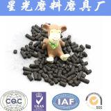 Pellet máscara de gas de carbón activado