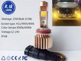 고품질 자동 LED 안개 전구 차 LED 안개 헤드라이트 (H8, H9, H11, 9006, 9005)