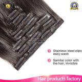 DIY 7PCS/Set 8PCS/Set 9PCS/Set 120gは出荷のブロンドの人間の毛髪の拡張を解放する
